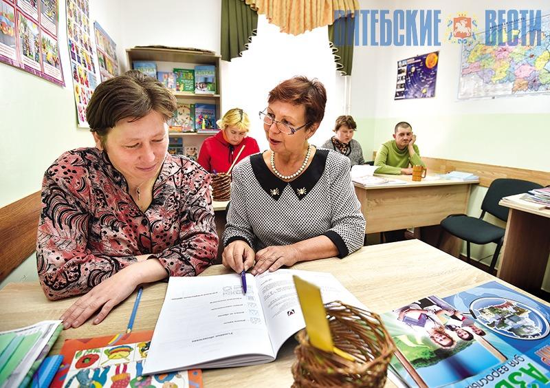 «Азбуку для взрослых» и «Практическую математику» изучают в Селютском доме-интернате для престарелых и инвалидов