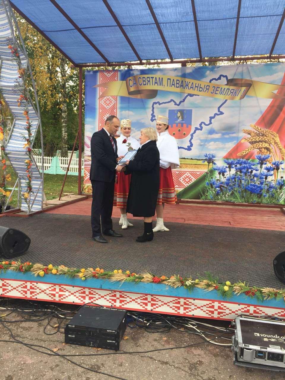 Дожинки-2017» в Яновичах