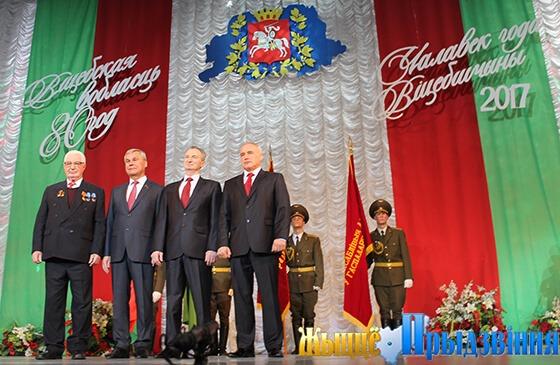 Лауреаты почетного звания «Человек года Витебщины» — золотой фонд Придвинского края
