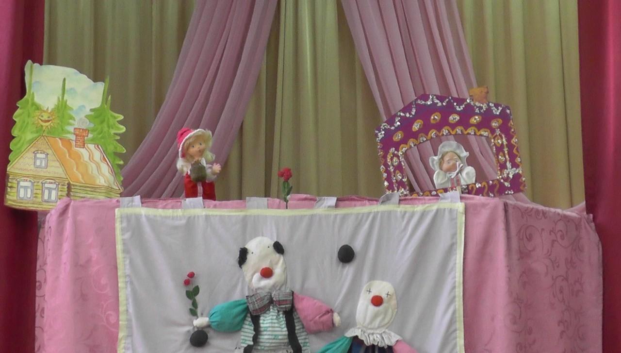 «Кукольный театр...В нём и праздник, и сказка, и чудо»